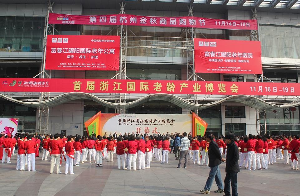 人口老龄化_杭州人口老龄化