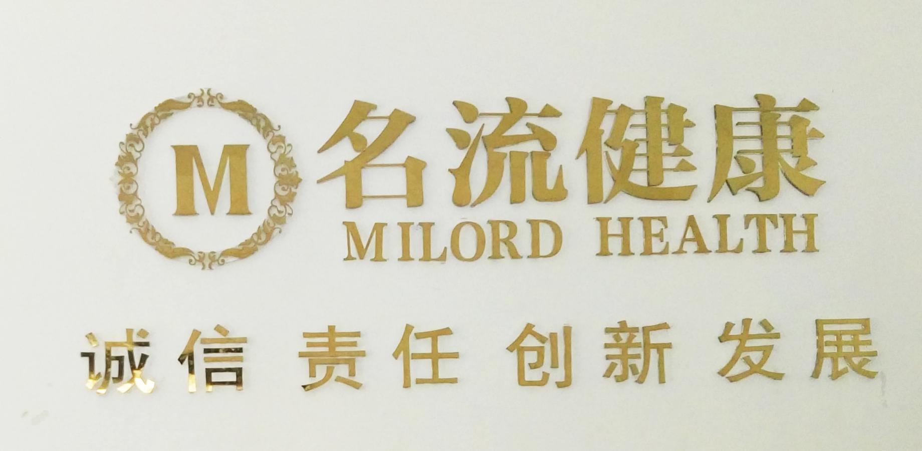 中国健康体检高端品牌——名流健康登陆杭城